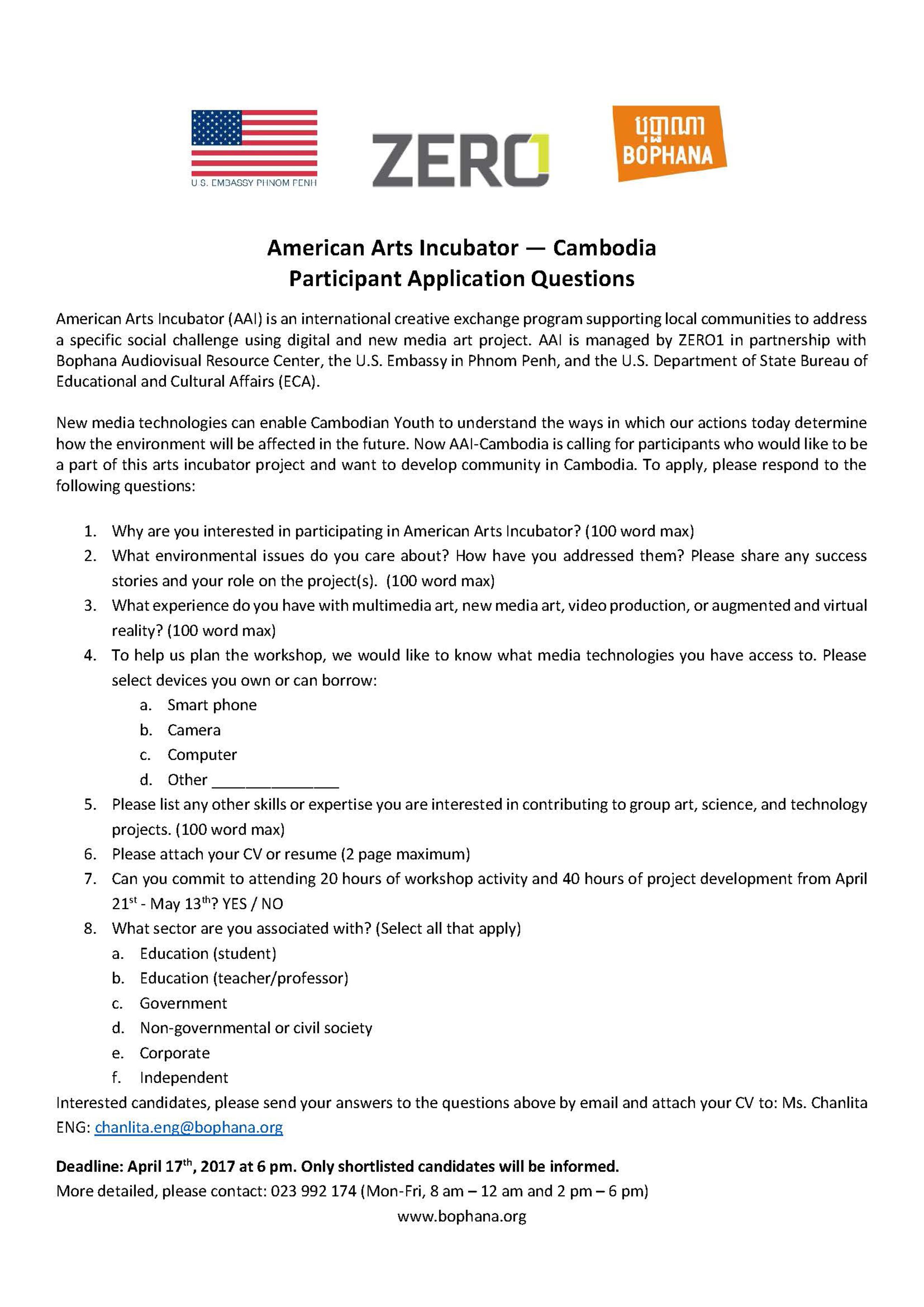 Application-form-4th-edition-EN