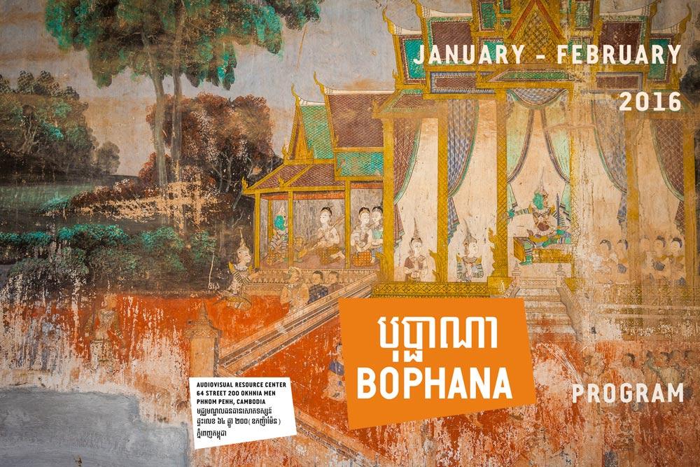Cover-Jan-Feb-52016
