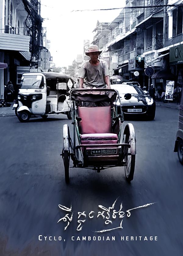 Cyclo, cambodian heritage