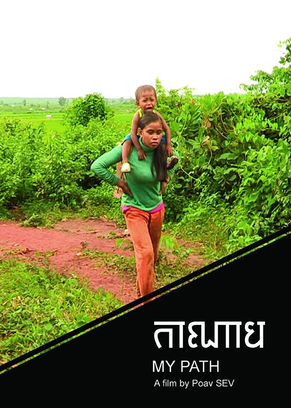 Kanab (My Path)