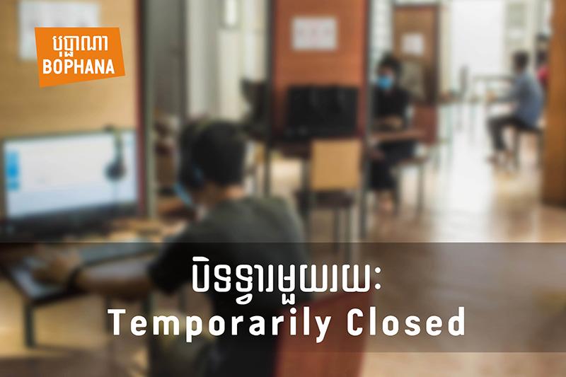 COVID Closed (For Web)