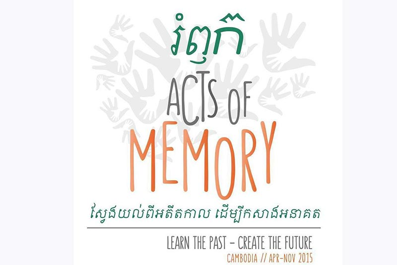 Act-of-Memmory_01