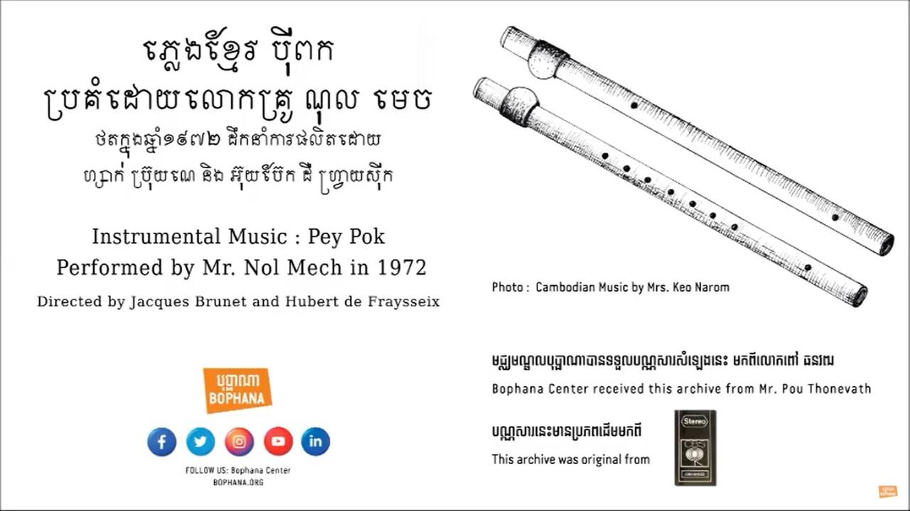 Instrumental Music Pey Pok